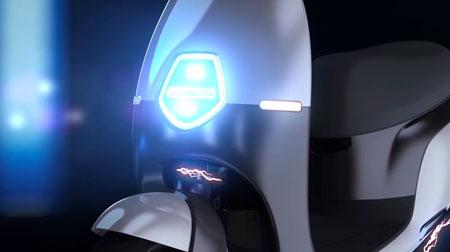 e-orcal ecooter e1 éclairage