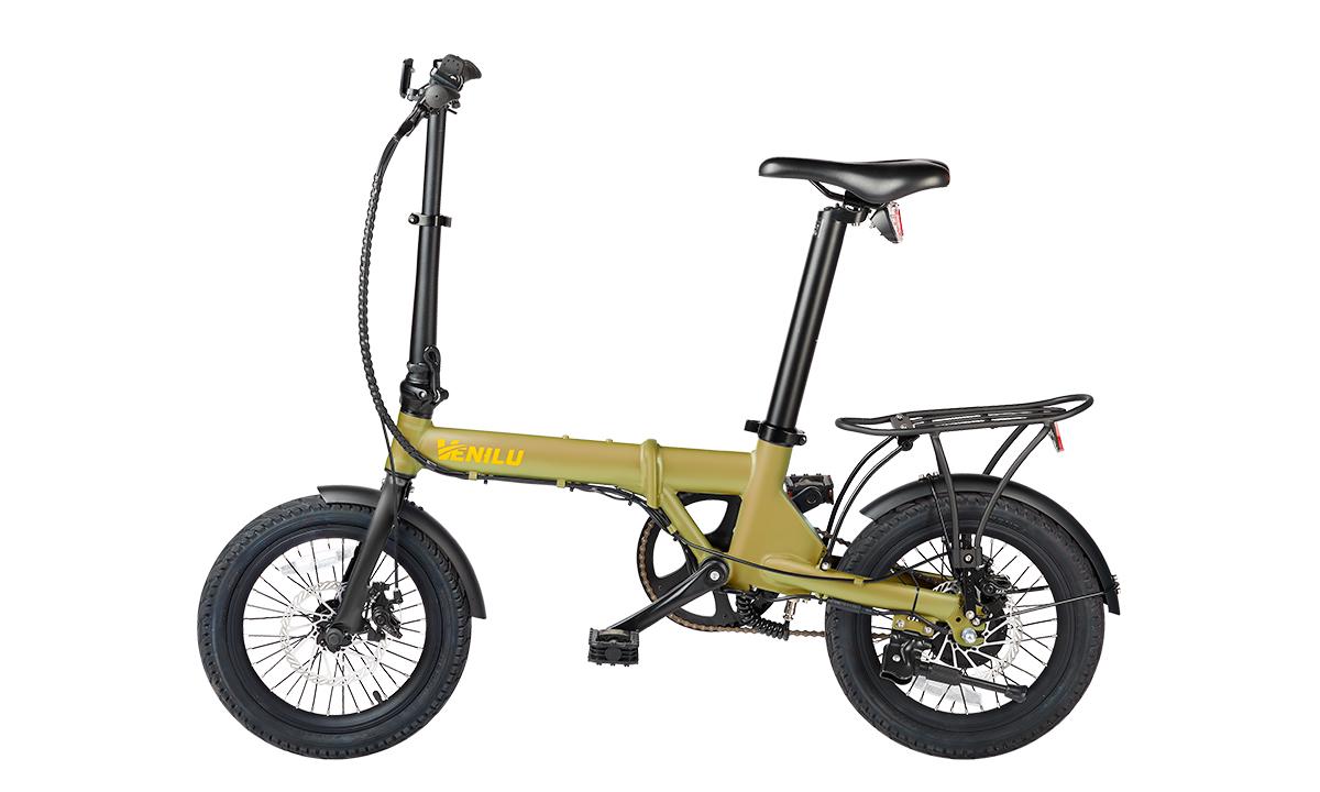 vélo électrique Venilu vida pliant